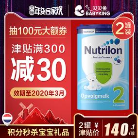 牛栏2段婴儿原装保税区荷兰奶粉二段诺优能2段海外直邮 2罐起售