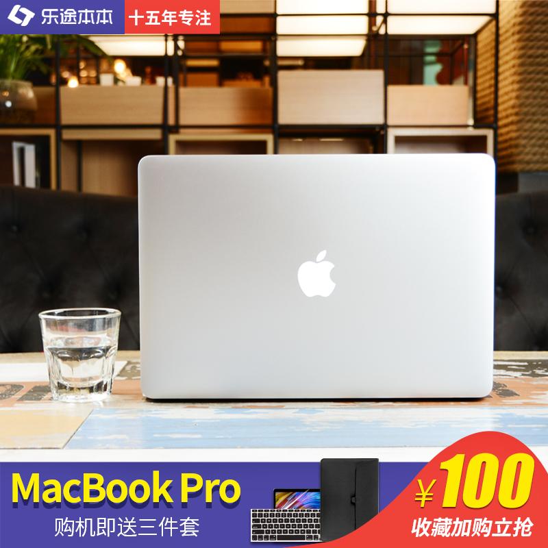 苹果笔记本 15