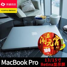 MGXA2 MC975 15寸笔记本电脑 Apple MacBook MJLQ2CH Pro 苹果