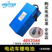 24V12安电动车大电流锂电池48v20AH AGV代驾车外卖电瓶车电瓶