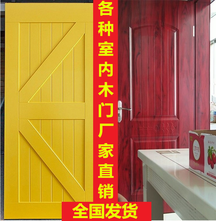 白色木门室内套装门