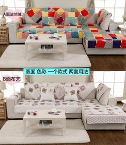 沙发垫毛绒布艺双面两用皮沙发坐垫客厅贵妃沙发巾单面防滑时尚垫