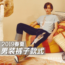 P4 2019 Spring and Summer mens pants style picture clothing design development popular information picture material