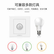 International electrician human body induction switch corridor light inductance control infrared induction delay intelligent automatic switch light