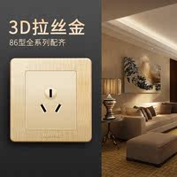 International electrical switch socket wall panel high power power supply three holes plug 16A air conditioning socket champagne gold