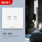International electrician 86 type wall socket panel home network line information interface two computer telephone socket