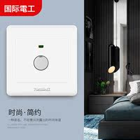 International electrician concealed wall switch socket 86 type home induction corridor switch touch delay switch