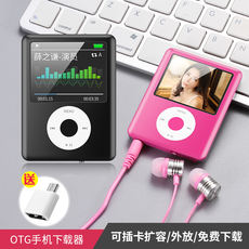 Genuine mp3 mp4 Music Player With Screen Card Walkman Student Recording Running Cute Mini Out put