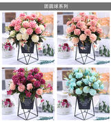 Nordic wrought iron simulation bouquet fake flower living room decoration decorative floral silk flower potted plant decoration plastic flower arrangement