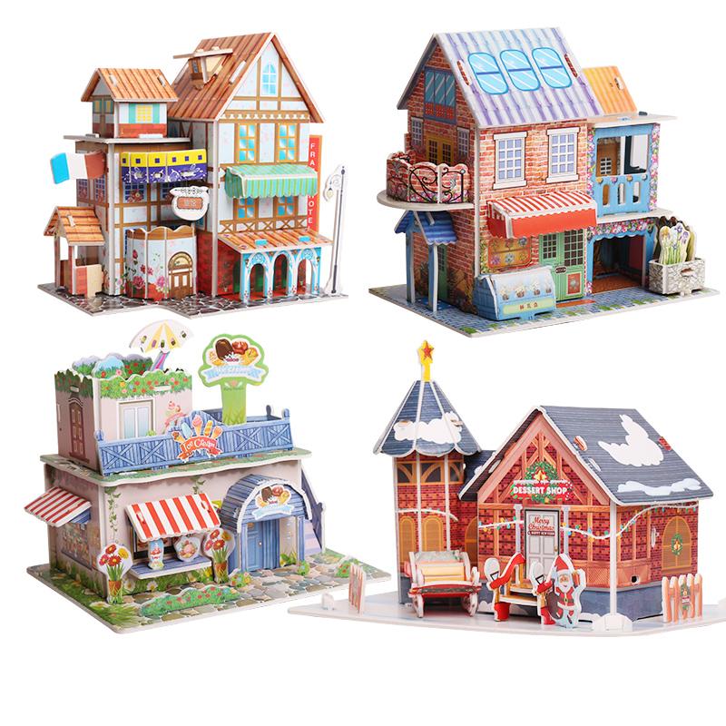 儿童拼图立体3d模型男女孩手工DIY房子宝宝早教益智开发玩具拼装