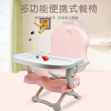 三个奶爸宝宝餐椅吃饭可折叠便携式儿童餐椅多功能婴儿餐桌椅座椅