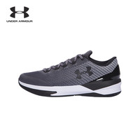 Under Armour 安德玛 UA男子 Charged Controller篮球鞋-1286379