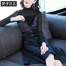 2018秋装新款黑色立领长袖打底衫针织流苏吊带拼接A字连衣裙套装