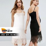 Pregnant women camisole modal bottoming dress in the long paragraph loose large size maternity dress bottom skirt dress