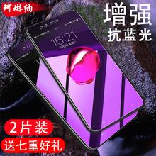 小米5x钢化膜 5x手机膜全屏覆盖防摔抗蓝光mi5玻璃膜五x送手机壳