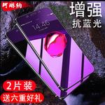 红米4A钢化膜 redmi4a全屏抗蓝光小米4X手机钢化膜送手机壳原装
