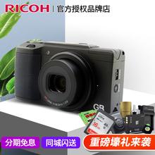 相机GR2 Ricoh 包邮 WIFI卡片机GRII黑卡照相机 理光 II数码 顺丰