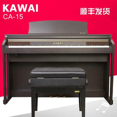 电子钢琴88键儿童