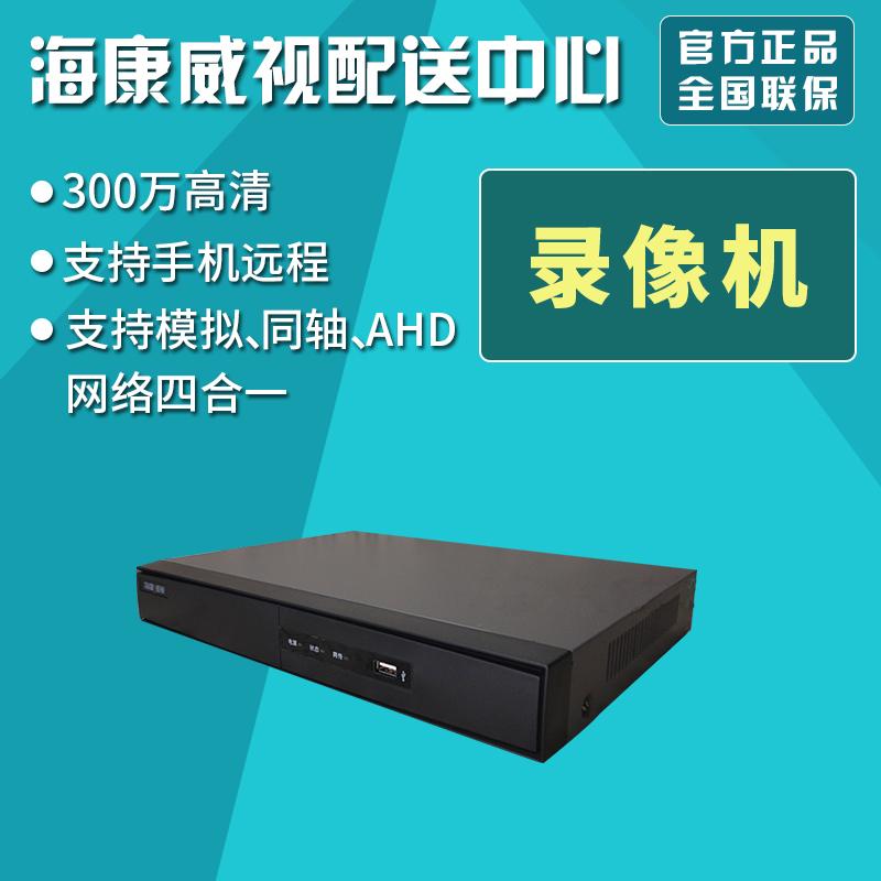 海康威视 4路硬盘录像机新型号DS-7804HUH-K1替代DS-7804HUH-F1/N