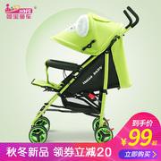 婴儿推车可坐可躺超轻便携折叠小孩宝宝伞车bb儿童简易婴儿手推车