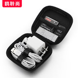 Headphone Receiving Pack Data Wire Receiving Box Charger Box Size Mini Portable Bag Digital Finishing Protective Cover