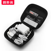 Headphone storage bag data cable charger box coin purse U disk U shield shockproof size mini portable Bluetooth headset bag Western Digital mobile hard disk package digital memory card protective cover storage box