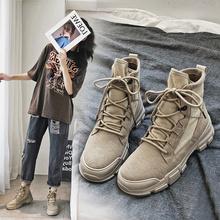 小红人2018新款马丁靴女英伦风学生韩版百搭女靴春秋单靴短靴子女