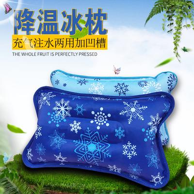 夏季水枕冰枕头儿童透气夏天冰凉宝宝水冷水床冰枕学生水袋冰坐垫