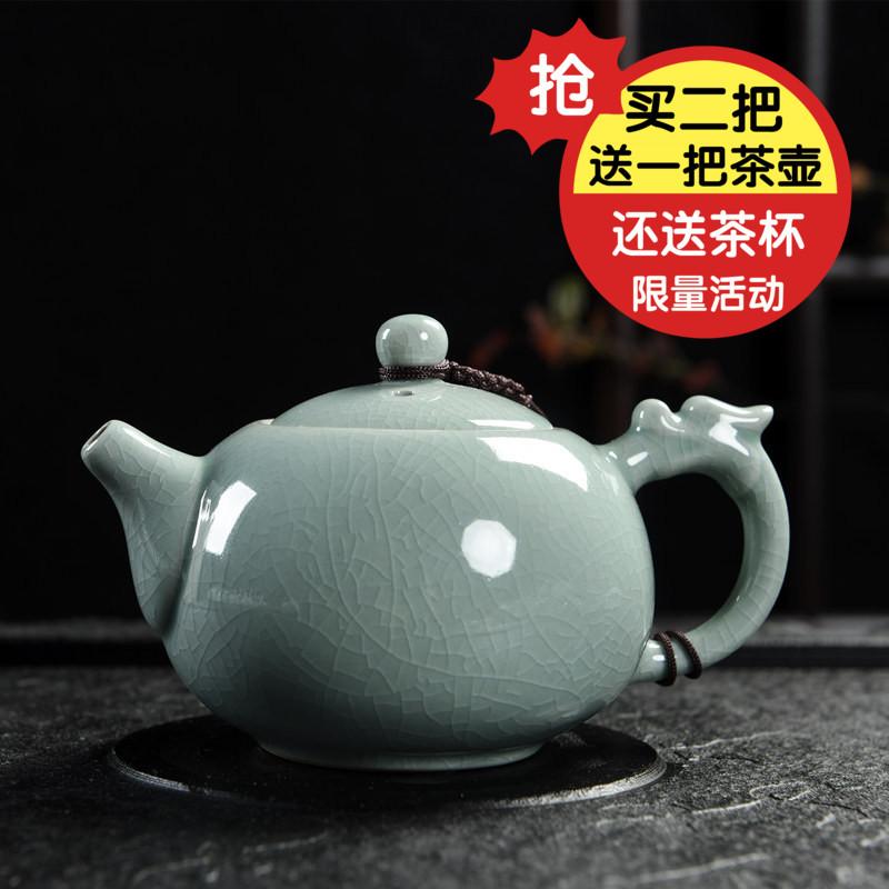 正品龙泉青瓷茶壶