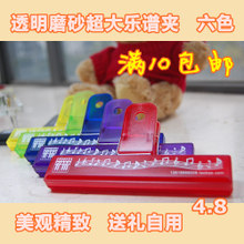 Exclusive music clip, electric piano, guitar, erhu guzheng, orchestra, violin, frosted transparent instrument accessories gifts
