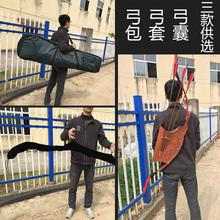 弓箭一体弓包 牛皮弓袋箭袋 弓囊箭囊 传统弓 弓囊弓套弓包