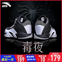 安踏运动鞋男鞋子夏季透气网面2019官网男士纯黑色休闲旅游跑步鞋