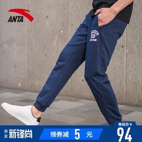 安踏运动长裤男春夏新款小脚收口男装针织裤薄款透气时尚休闲裤子