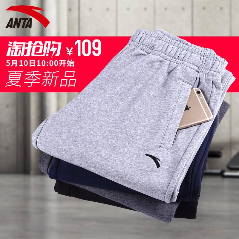 正品直筒运动裤