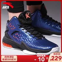 战靴篮球鞋男生红色减震耐磨透气冬加绒厚运动鞋aj贝踏品牌潮鞋棉