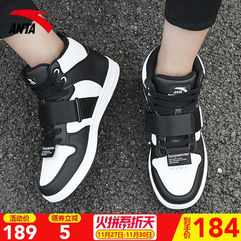 安踏高帮板鞋男鞋秋季2019新款官网运动冬季加绒学生休闲潮鞋子