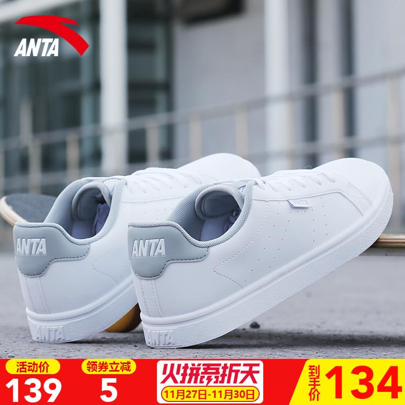 安踏板鞋男鞋运动鞋秋季2019新款官网冬季休闲韩版百搭潮小白鞋子