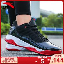安踏篮球鞋低帮球鞋2018春款正品透气耐磨减震运动球鞋11731155