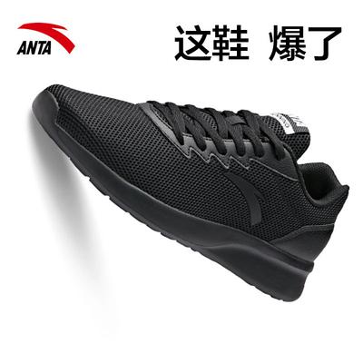 安踏运动鞋男鞋2019春季新款2018冬季官网正品牌子旅游鞋跑步鞋子