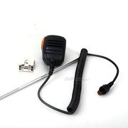 车载台对讲机手咪海能达MD780 MD650 RD980/960 RD620话咪SM16A1