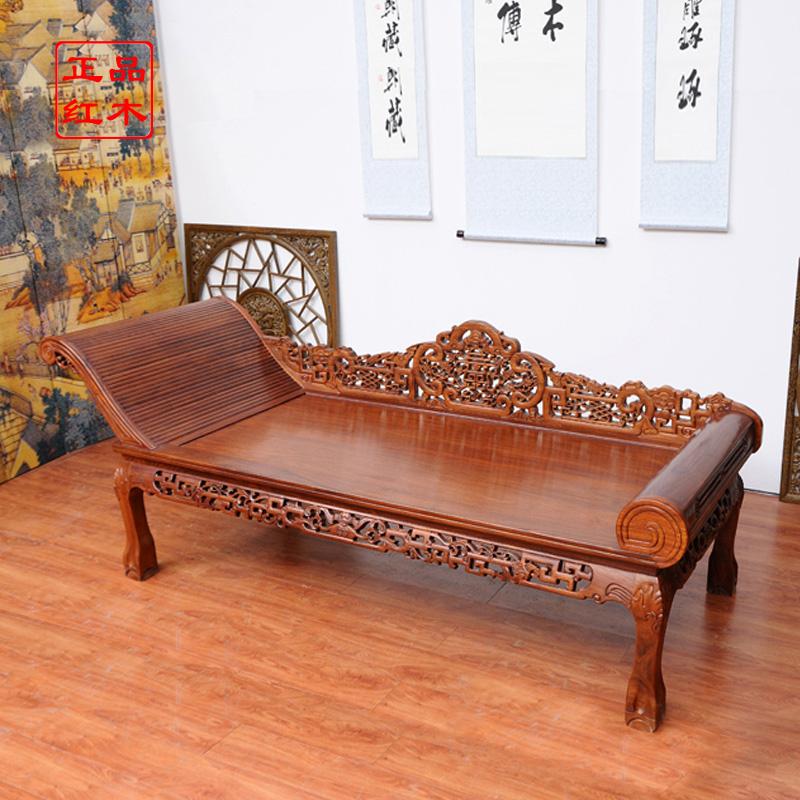 实木红木贵妃床贵妃塌美人榻单人床躺椅单贵妃沙发单个塌刺猬紫檀