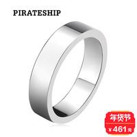 海盗船平面净面光圈情侣银戒指925素银光面银戒指