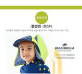 Exploding children and boys and girls neck hat ghost hat sun-protected swimming cap ear beach dinosaur captain shark