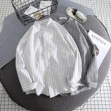 衬衫 男韩版 潮宽松衬衣夏季防晒衣服轻薄透气夏天外套 薄款 条纹长袖图片