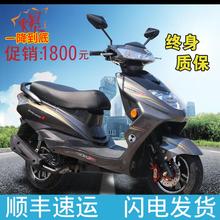原装豪华款可改装高配迅鹰踏板车摩托车助力车燃油车125cc摩托车