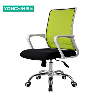 勇心 电脑椅子 家用升降转椅 人体工学网椅座椅会议职员椅 办公椅