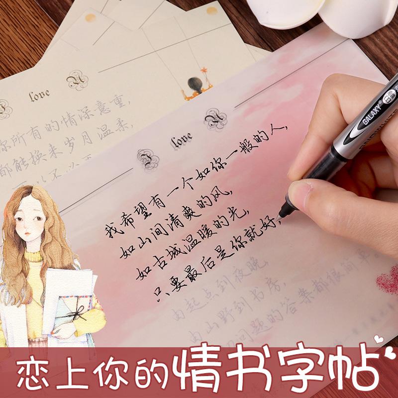 六品堂 练字帖3元优惠券