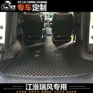 江淮瑞风M6m5m4M3脚垫7七8座瑞风商务车专用内饰改装配件全包脚垫
