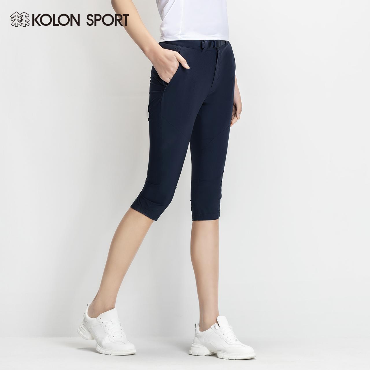 KOLONSPORT可隆裤子女七分裤 2019夏新款吸汗透气户外运动短裤女