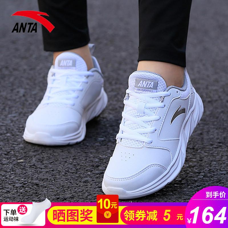 安踏女鞋运动鞋2018新款秋季皮面跑步鞋休闲鞋跑鞋女士网面透气